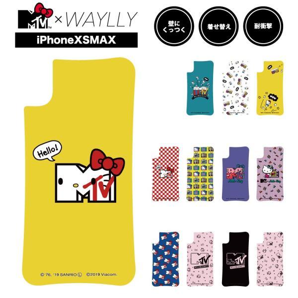 ドレッサーのみ iPhone XS Max ケース スマホケース  MTV×ハローキティ 耐衝撃 シンプル おしゃれ くっつく ウェイリー WAYLLY DRR waylly
