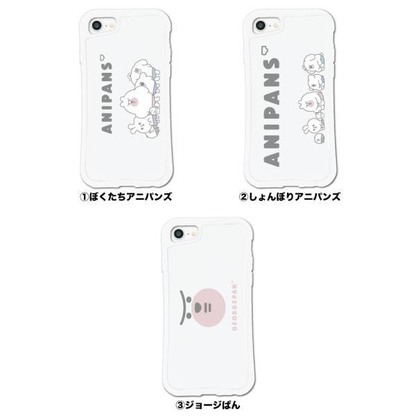 iPhone8 7 6s 6 SE 第2世代 ケース スマホケース アニパンズ 耐衝撃 シンプル おしゃれ くっつく ウェイリー WAYLLY _MK_|waylly|02