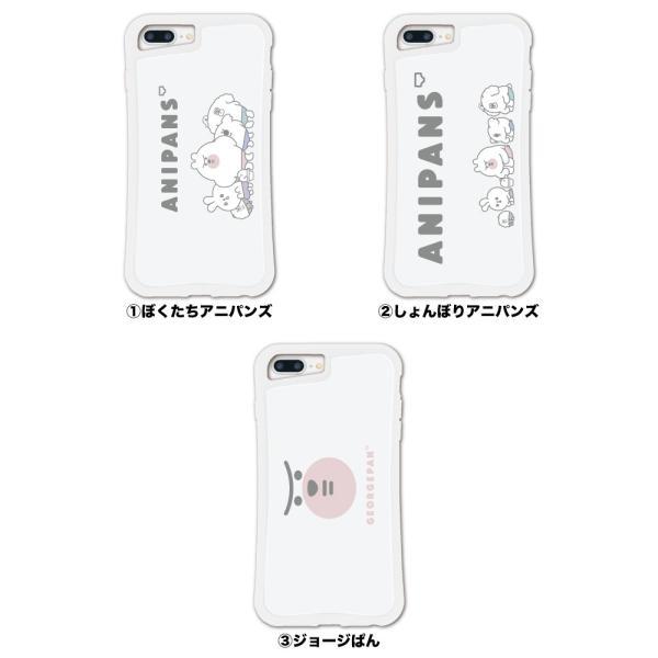 iPhone 7Plus 8Plus 6Plus 6sPlus ケース スマホケース アニパンズ 耐衝撃 シンプル おしゃれ くっつく ウェイリー WAYLLY _MK_ waylly 02
