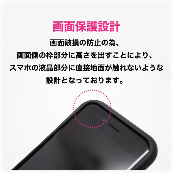 iPhone 7Plus 8Plus 6Plus 6sPlus ケース スマホケース アニパンズ 耐衝撃 シンプル おしゃれ くっつく ウェイリー WAYLLY _MK_ waylly 16