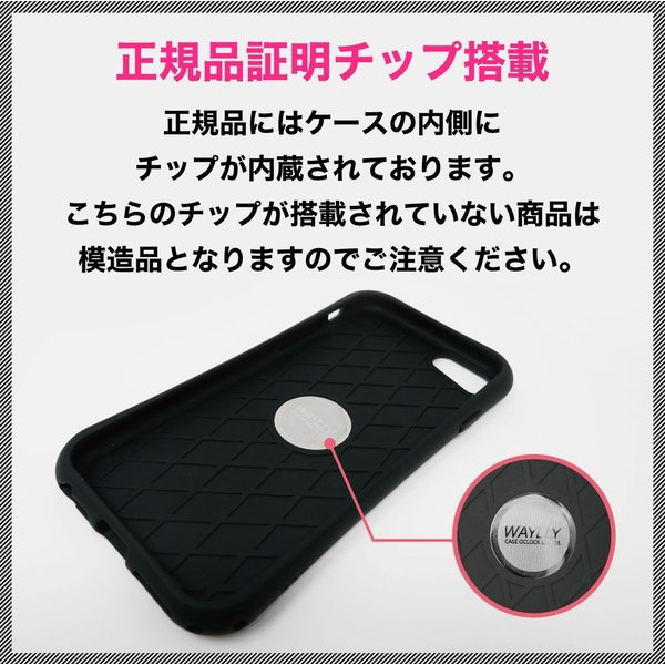 iPhone 7Plus 8Plus 6Plus 6sPlus ケース スマホケース アニパンズ 耐衝撃 シンプル おしゃれ くっつく ウェイリー WAYLLY _MK_ waylly 18