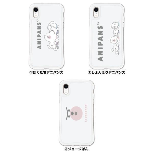 iPhone XR ケース スマホケース アニパンズ 耐衝撃 シンプル おしゃれ くっつく ウェイリー WAYLLY _MK_|waylly|02