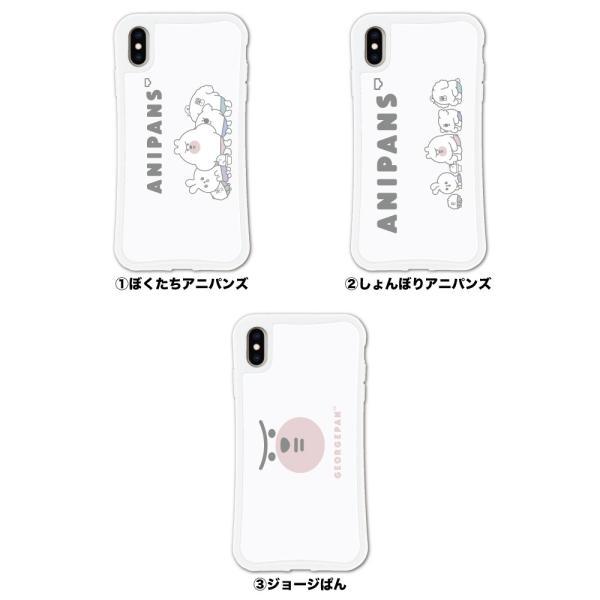 iPhone XS Max ケース スマホケース アニパンズ 耐衝撃 シンプル おしゃれ くっつく ウェイリー WAYLLY _MK_|waylly|02