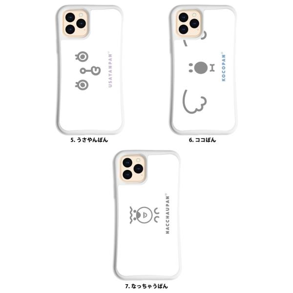 iPhone11 Pro ケース スマホケース アニパンズ 耐衝撃 シンプル おしゃれ くっつく ウェイリー WAYLLY _MK_|waylly|03