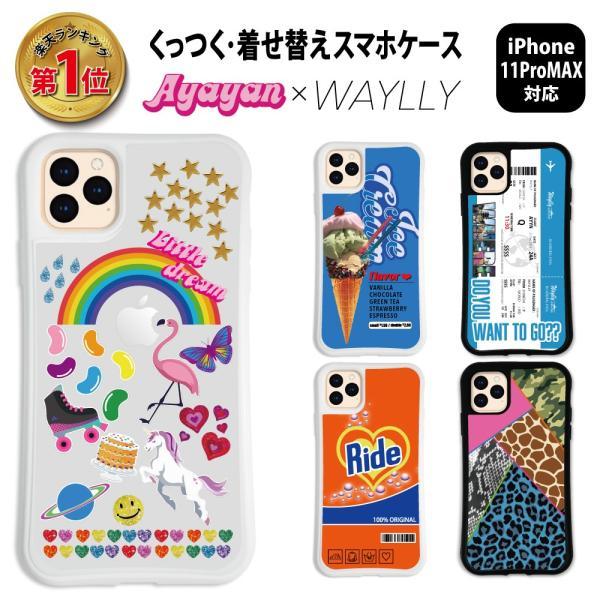 iPhone11 Pro MAX ケース スマホケース あややん 耐衝撃 シンプル おしゃれ くっつく ウェイリー WAYLLY _MK_|waylly