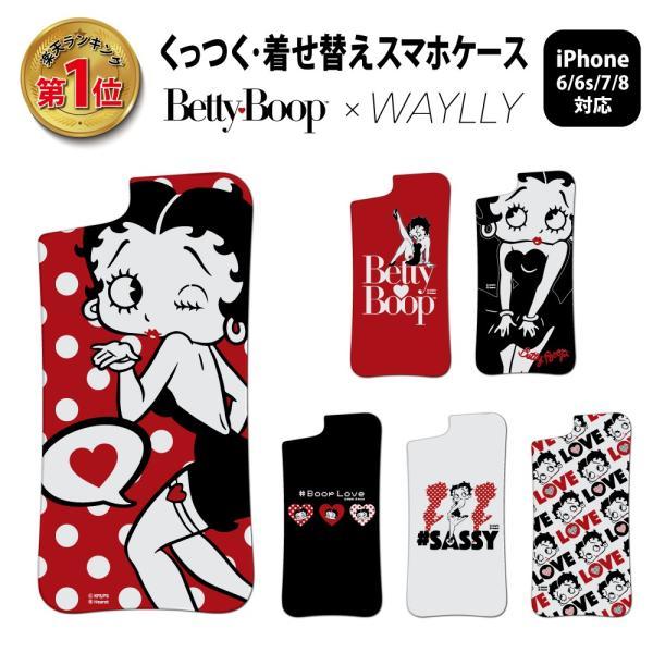 ドレッサーのみ iPhone8 7 6s 6 SE 第2世代 ケース スマホケース ベティ 耐衝撃 シンプル おしゃれ くっつく ウェイリー WAYLLY DRR|waylly