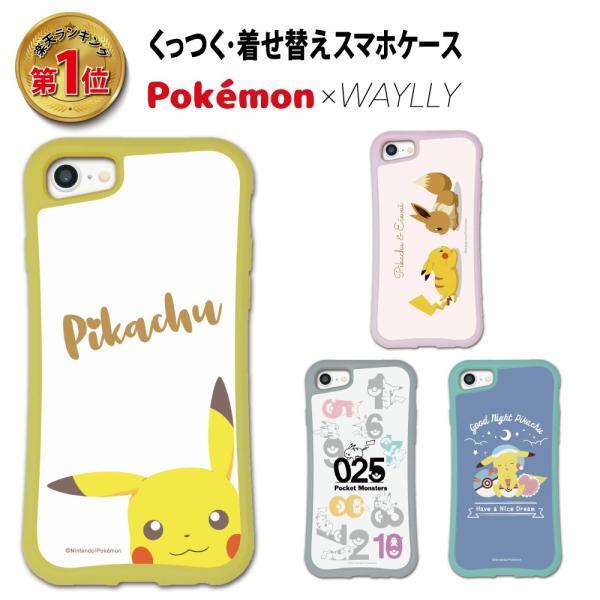iPhone 8 7 XR XS X 6s 6 Plus XsMax 11 pro max ケース スマホケース ポケモン 耐衝撃 シンプル おしゃれ くっつく ウェイリー WAYLLY _MK_ waylly
