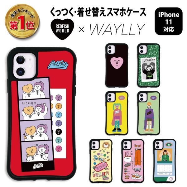 iPhone11 ケース スマホケース レッドフィッシュ 耐衝撃 シンプル おしゃれ くっつく ウェイリー WAYLLY _MK_|waylly