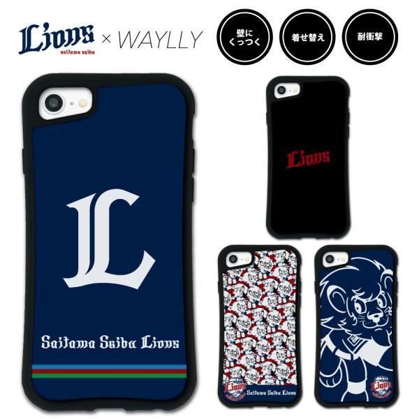 iPhone 8 7 XR XS X 6s 6 Plus XsMax ケース スマホケース 西武ライオンズ 耐衝撃 シンプル おしゃれ くっつく ウェイリー WAYLLY _MK_|waylly