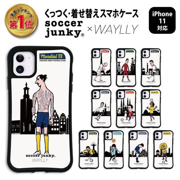 iPhone11 ケース スマホケース サッカージャンキー ジェリー 耐衝撃 シンプル おしゃれ くっつく ウェイリー WAYLLY _MK_ waylly