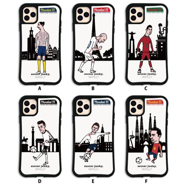 iPhone11 Pro MAX ケース スマホケース サッカージャンキー ジェリー 耐衝撃 シンプル おしゃれ くっつく ウェイリー WAYLLY _MK_|waylly|02