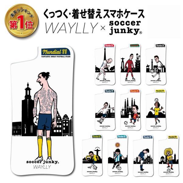 ドレッサーのみ iPhone 8 7 XR XS X SE 6s 6 Plus XsMax 11 pro max ケース スマホケース サッカージャンキー ジェリー くっつく ウェイリー WAYLLY DRR waylly