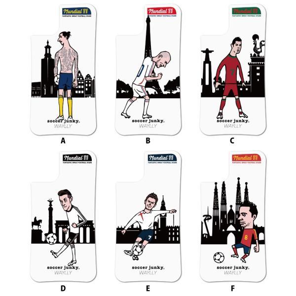 ドレッサーのみ iPhone11 ケース スマホケース サッカージャンキー ジェリー 耐衝撃 シンプル おしゃれ くっつく ウェイリー WAYLLY DRR|waylly|02