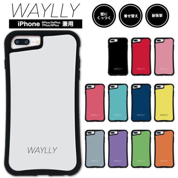 iPhone 7Plus 8Plus 6Plus 6sPlus ケース スマホケース スモールロゴ 耐衝撃 シンプル おしゃれ くっつく ウェイリー WAYLLY _MK_ waylly