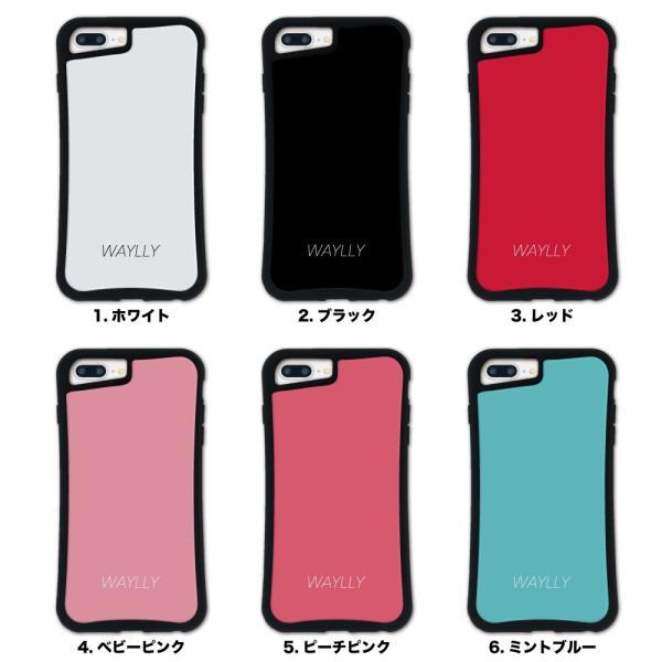 iPhone 7Plus 8Plus 6Plus 6sPlus ケース スマホケース スモールロゴ 耐衝撃 シンプル おしゃれ くっつく ウェイリー WAYLLY _MK_ waylly 02