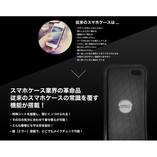 iPhone 7Plus 8Plus 6Plus 6sPlus ケース スマホケース スモールロゴ 耐衝撃 シンプル おしゃれ くっつく ウェイリー WAYLLY _MK_ waylly 05