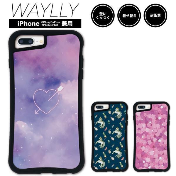 iPhone 7Plus 8Plus 6Plus 6sPlus ケース スマホケース ゆめかわ 耐衝撃 シンプル おしゃれ くっつく ウェイリー WAYLLY _MK_ waylly