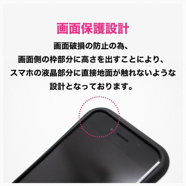 iPhone 7Plus 8Plus 6Plus 6sPlus ケース スマホケース ゆめかわ 耐衝撃 シンプル おしゃれ くっつく ウェイリー WAYLLY _MK_ waylly 15