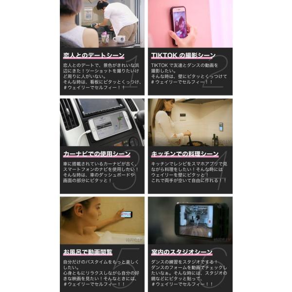 iPhone 7Plus 8Plus 6Plus 6sPlus ケース スマホケース ゆめかわ 耐衝撃 シンプル おしゃれ くっつく ウェイリー WAYLLY _MK_ waylly 07