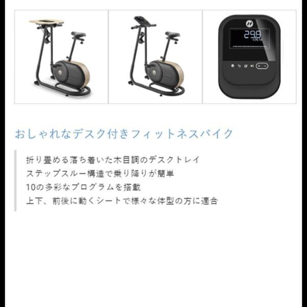 エアロバイク フィットネスバイク CITTA BT5.0 HORIZON アップライトバイク 純正マット付 ジョンソン ホライズン  CITTABT5.0 チッタ 静音 心拍数 家庭用 静か|wayoryohinsecond|07
