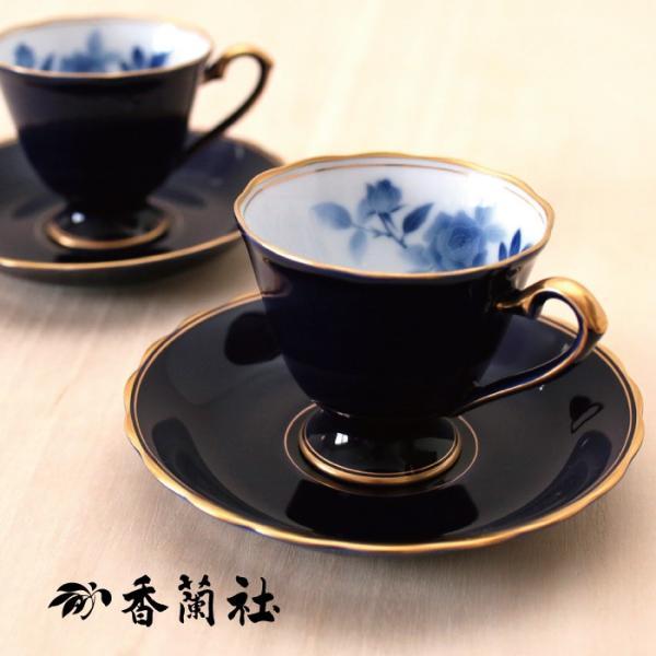 香蘭社 サムシングブルーペア碗皿 有田焼 日本製 おしゃれ 内祝い 食器 結婚祝 還暦祝 記念品 母の日 敬老の日 送料無料