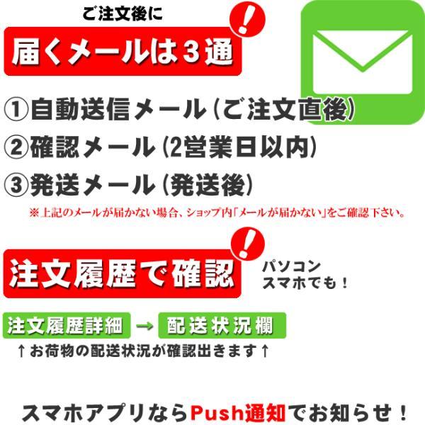 商売繁盛!九谷焼 福助招き猫 金福くん|waza|11
