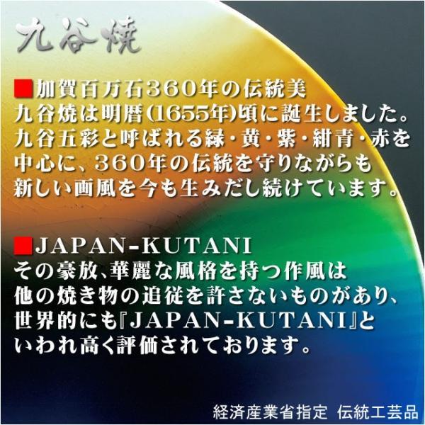商売繁盛!九谷焼 福助招き猫 金福くん|waza|06