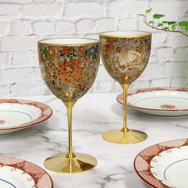 結婚祝い プレゼント 九谷焼 陶器 ペア ワイングラス 金花詰|waza