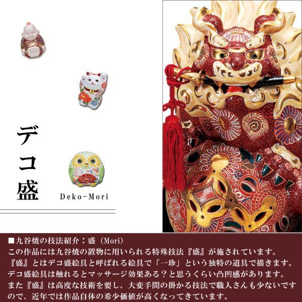 開店祝い プレゼント 九谷焼 両手上げ 絵馬招き猫 白盛 開運 置物 ご長寿祈願|waza|06