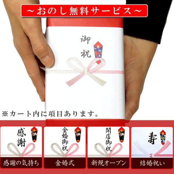 無病を願う 夫婦茶碗 六瓢(無病) 金婚式/名入れギフト|waza|08