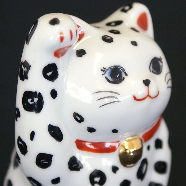 金運アップ 招き猫 鋭く!素早く!的確に福を招く!招き豹 レオパードちゃん|waza