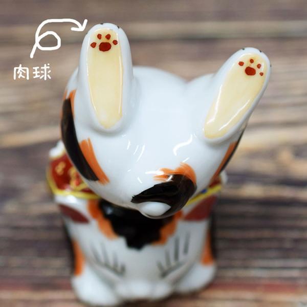 困難克服!開運 九谷焼 逆立ち招き猫 三毛|waza|06