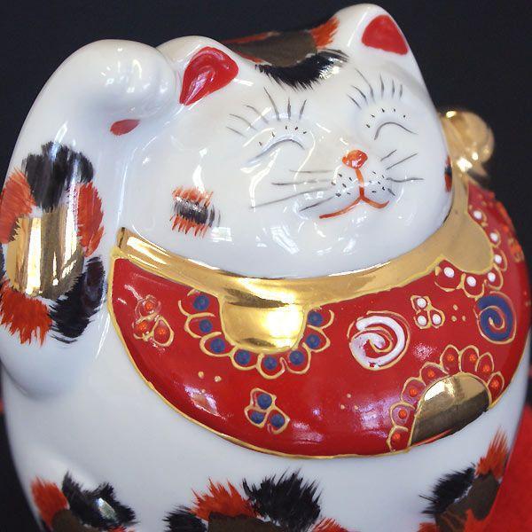 九谷焼 太っちょ 招き猫 金三毛|waza