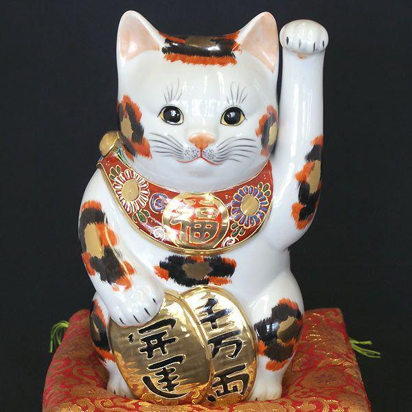 九谷焼 8号 左手 小判招き猫 金三毛くん|waza