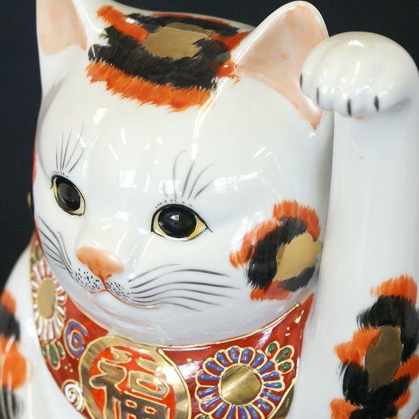 九谷焼 8号 左手 小判招き猫 金三毛くん|waza|02