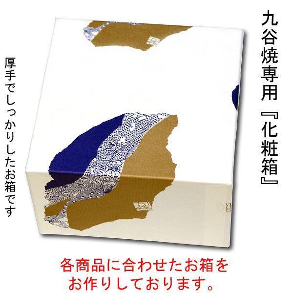 金婚式 お祝い プレゼント 九谷焼 夫婦ふくろう 盛|waza|04