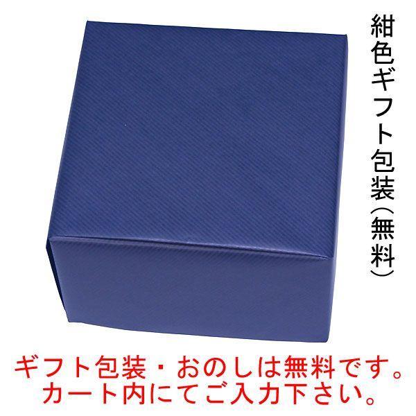 金婚式 お祝い プレゼント 九谷焼 夫婦ふくろう 盛|waza|05