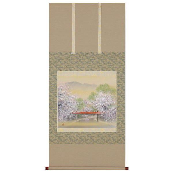 掛け軸 掛軸 掛け軸販売 春の小京都 川島 正行 掛け軸用品3点セット付き 床の間に合う掛け軸