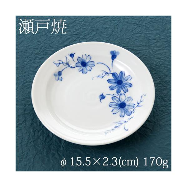 半額・在庫処分 瀬戸焼 コスモス 中皿 5寸リム皿 Setoyaki cosmos middle plate