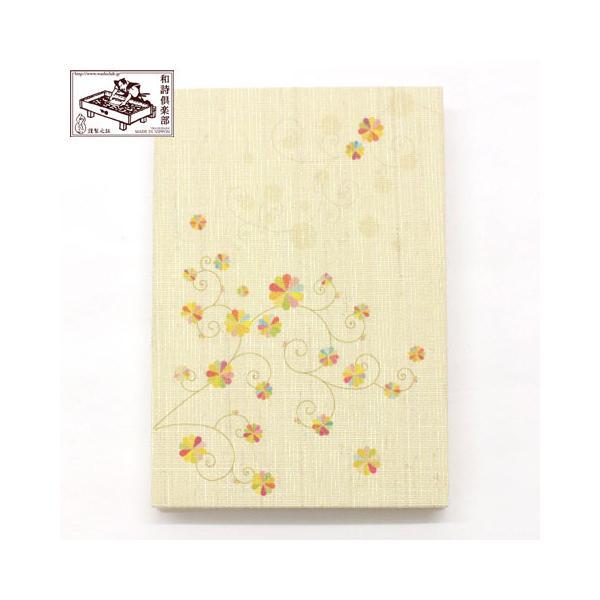 御朱印帳 彩り菊蔓 (GO-010) 和詩倶楽部 Goshuin book / Washi club