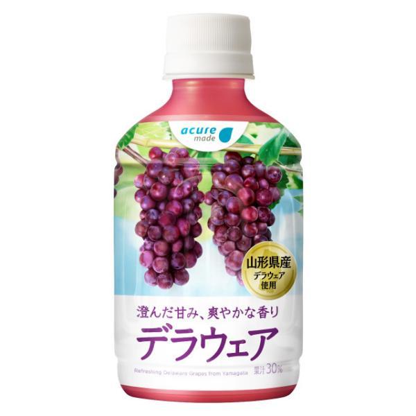 送料無料 澄んだ甘み、爽やかな香り デラウェア 280ml 24本入 | ぶどう ブドウ 葡萄 ぶどうジュース 葡萄ジュース ブドウジュース ジュース アキュア