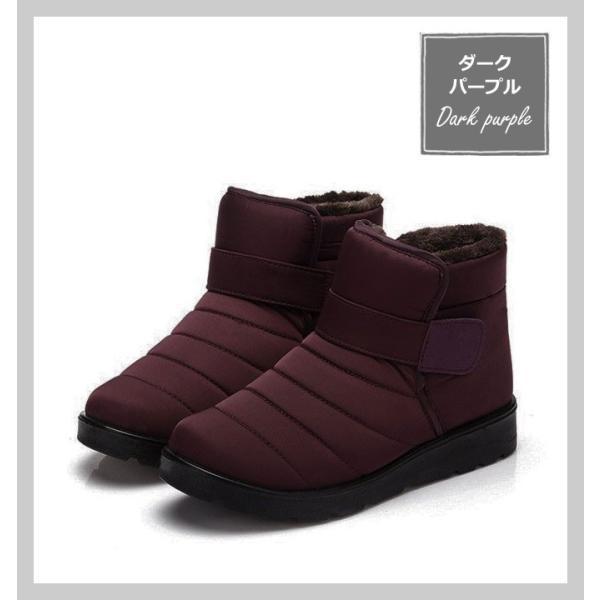 スノーブーツ レディース 撥水 軽量 マジックテープ ショート 裏起毛 暖かい 履きやすい 冬 雪 雨 ブーツ
