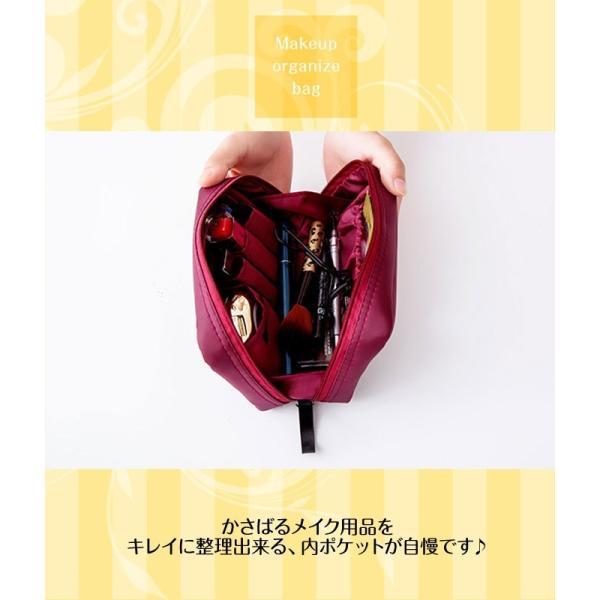 ポーチ 化粧ポーチ メイクポーチ 機能的 大き目 大容量  メール便送料無料 wc-y 04