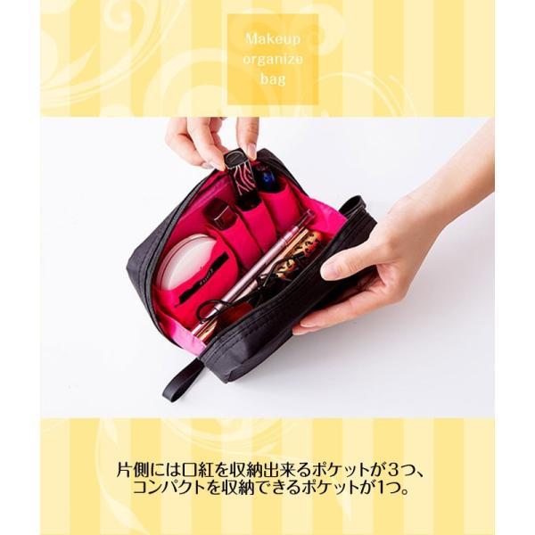 ポーチ 化粧ポーチ メイクポーチ 機能的 大き目 大容量  メール便送料無料 wc-y 05