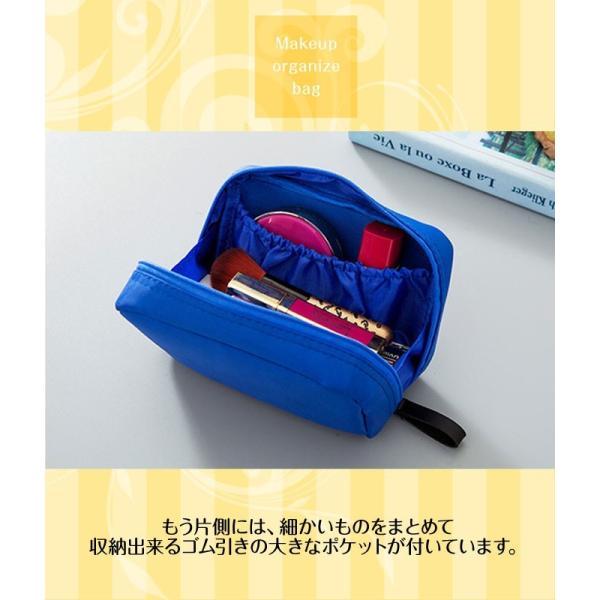 ポーチ 化粧ポーチ メイクポーチ 機能的 大き目 大容量  メール便送料無料 wc-y 06