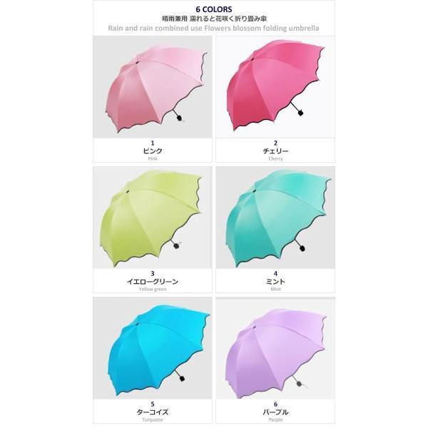 折りたたみ傘 晴雨兼用 日傘 折り畳み 遮熱 遮光 軽量 傘 UVカット レディース|wc-y|02