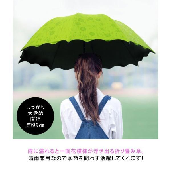 折りたたみ傘 晴雨兼用 日傘 折り畳み 遮熱 遮光 軽量 傘 UVカット レディース|wc-y|03