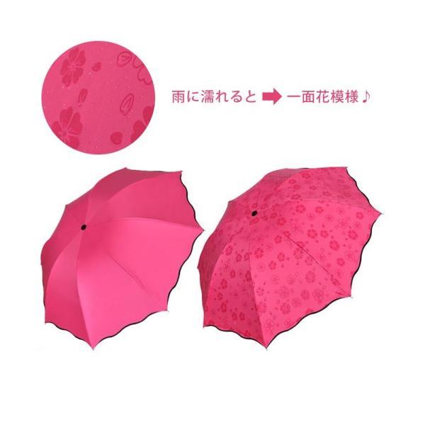 折りたたみ傘 晴雨兼用 日傘 折り畳み 遮熱 遮光 軽量 傘 UVカット レディース|wc-y|04