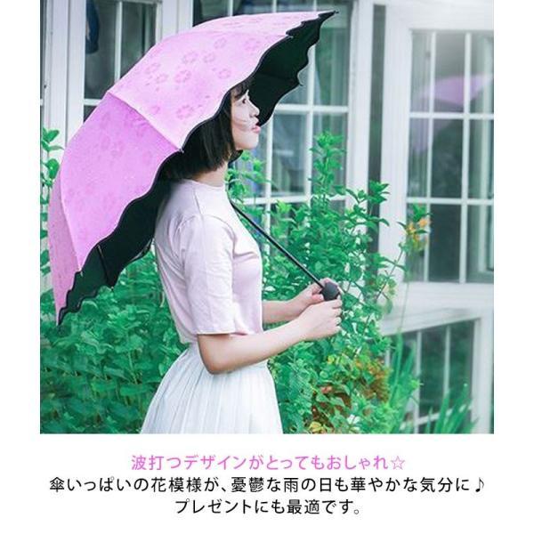 折りたたみ傘 晴雨兼用 日傘 折り畳み 遮熱 遮光 軽量 傘 UVカット レディース|wc-y|05