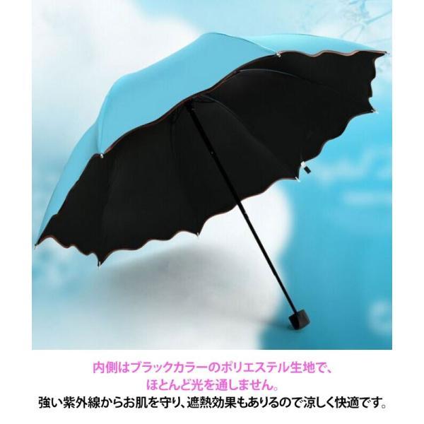 折りたたみ傘 晴雨兼用 日傘 折り畳み 遮熱 遮光 軽量 傘 UVカット レディース|wc-y|06